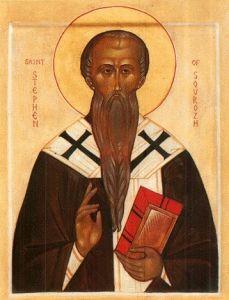 Рукописная икона Стефан Сурожский