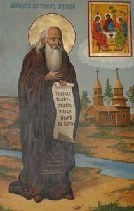 Рукописная икона Трифон Печенгский