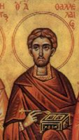 Рукописная икона Фалалей Эгейский