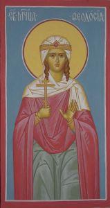 Рукописная икона Феодосия Амиссийская