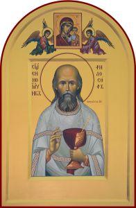 Рукописная икона Философ Орнатский