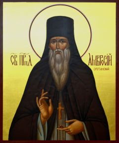 Рукописная икона Амвросий Оптинский