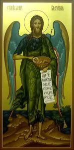 Мерная икона Иоанн Креститель