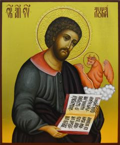 Рукописная икона Апостол Лука