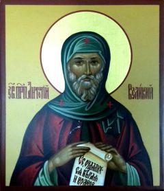 Рукописная икона Святой Антоний Великий