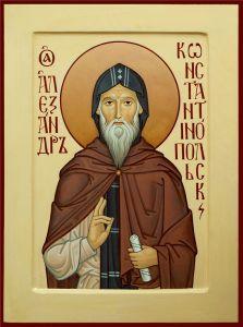 Рукописная икона Александр Константинопольский