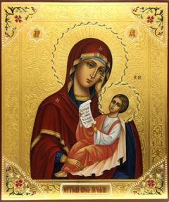 Рукописная икона Утоли моя печали
