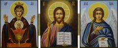 Рукописный триптих