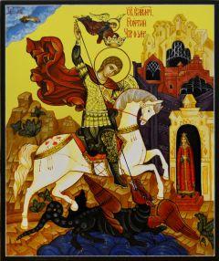 Рукописная икона Чудо Георгия о змие 2 (Размер 21*25 см)