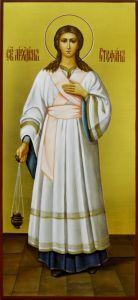 Рукописная икона Стефан Архидиакон