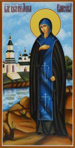 Рукописная икона Анна Кашинская 3
