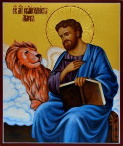 Рукописная икона Апостол Марк 2