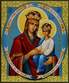 Рукописная икона Споручница грешных 2