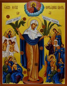 Рукописная икона Всех скорбящих радость