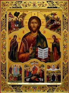Рукописная икона Спаситель с клеймами