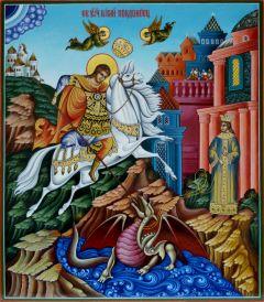 Рукописная икона Георгия Победоносца