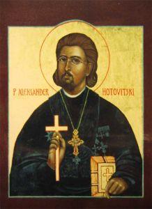 Рукописная икона Александр Хотовицкий