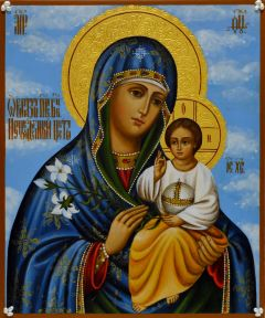 Рукописная икона Неувядаемый Цвет с жемчугом 9
