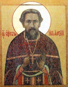 Рукописная икона Святой Алексий Бенеманский