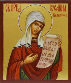 Рукописная икона Сусанна Вавилонская