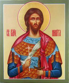 Рукописная икона Никита Готфский