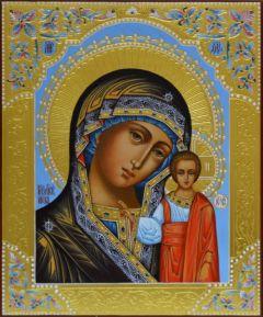Рукописная Казанская икона Божией Матери (Размер 17*21 см)