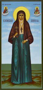 Мерная икона Варвара Алапаевская