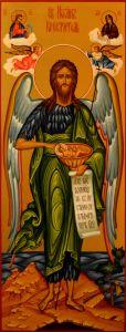 Мерная икона Иоанн Креститель 2