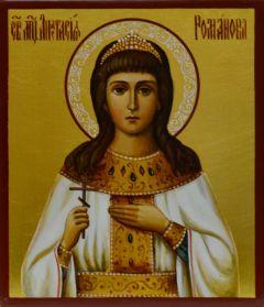 Рукописная икона Анастасия Романова