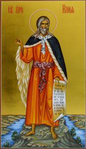 Мерная икона Илия Пророк