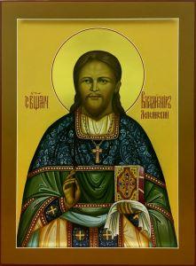 Рукописная икона Владимир Лепсинский Цедринский