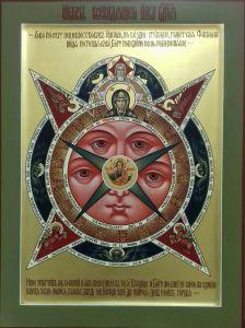 Рукописная икона Всевидящее Око