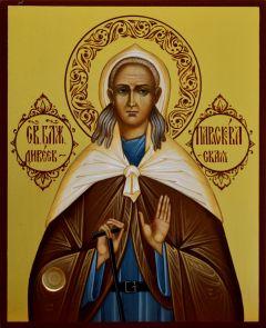 Рукописная икона Параскева Дивеевская