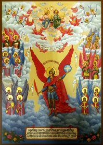 Рукописная икона Собор Архистратига Михаила 3