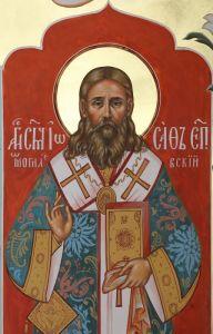 Рукописная икона Иосаф Могилевский Жевахов