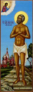 Мерная икона Максим Московский