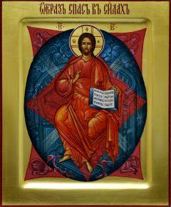 Рукописная икона Спас в Силах