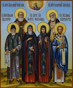 Семейная икона 61