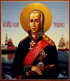 Рукописная икона Феодор Ушаков 3