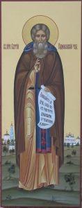 Мерная икона Сергий Радонежский 3