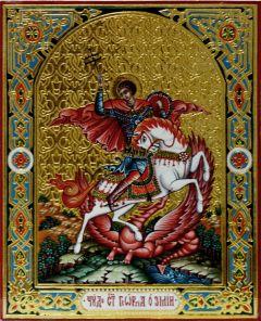 Рукописная икона Чудо Георгия о змие 8