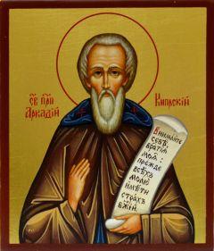 Рукописная икона Аркадий Кипрский