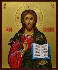 Рукописная икона Спас Вседержитель 14