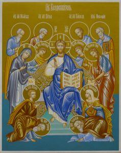 Рукописная икона Деисус с Апостолами