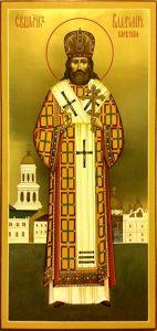 Мерная икона свщм. Владимир Киевский