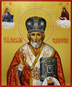 Рукописная икона Николай Чудотворец 15