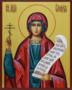 Рукописная икона София Римская 2