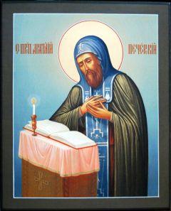 Рукописная икона Анатолий Печерский