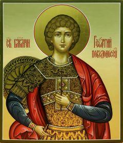Рукописная икона Георгий Победоносец 4 (Размер 21*25 см)