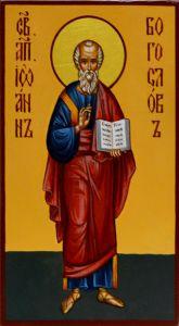 Рукописная икона Иоанн Богослов